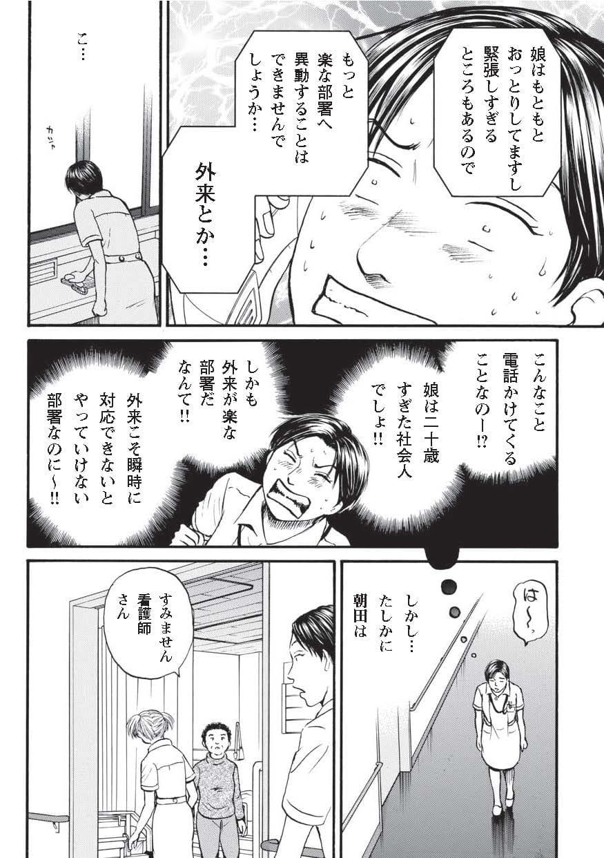 漫画コンテンツ画像